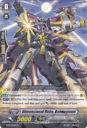 Dimensional Robo, Daimagnum - BT13/032EN - R