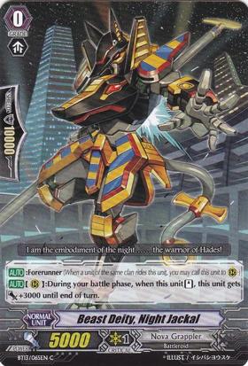 Beast Deity, Night Jackal - BT13/065EN - C