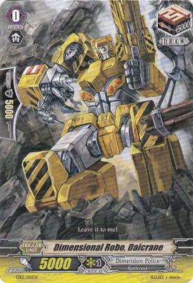 Dimensional Robo, Daicrane - BT13/076EN - C
