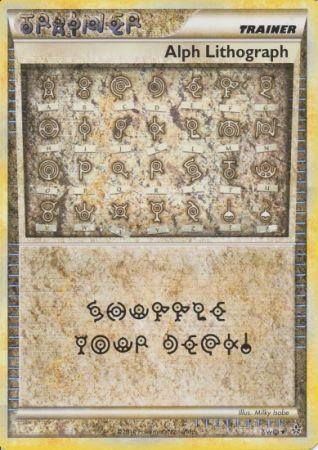 Alph Lithograph - TWO/95 - Secret Rare