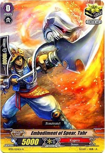 Embodiment of Spear, Tahr - EB09/030EN - C