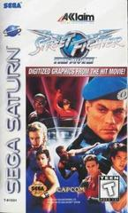Street Fighter: The Movie