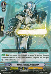Myth Guard, Achernar - BT14/072EN - C