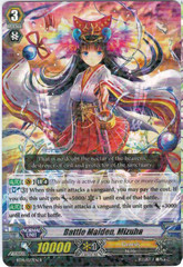 Battle Maiden, Mizuha - BT14/027EN - R on Channel Fireball