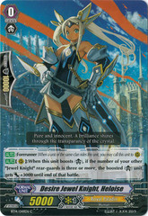 Desire Jewel Knight, Heloise - BT14/049 - C on Channel Fireball
