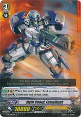 Myth Guard, Fomalhaut - BT14/067 - C