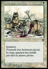 Tundra Wolves (Loups de la toundra)