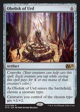 Obelisk of Urd - Foil