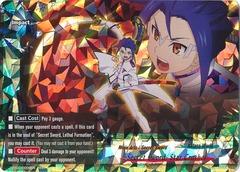 Secret Sword, Star Crusher - BT02/0008 - RRR