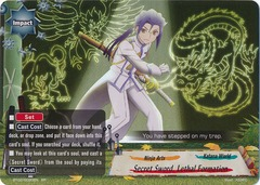 Secret Sword, Lethal Formation - BT02/0020 - RR