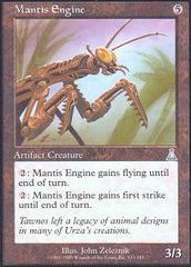 Mantis Engine
