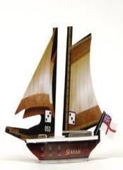 #053 HMS Seaham (1)