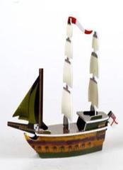 #052 HMS Gallant (2)