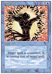 Spell Blast