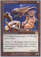 Dragon Engine