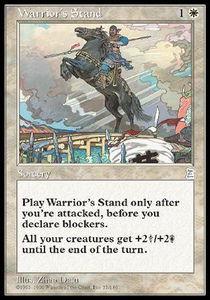 Warriors Stand