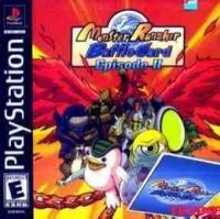 Monster Rancher Battle Card: Episode II