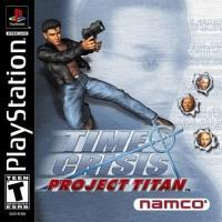 Time Crisis: Project Titan
