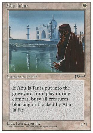 Abu Jafar