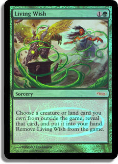 Living Wish (Judge Foil)