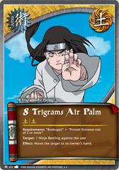 8 Trigrams Air Palm - J-421 - Rare - 1st Edition