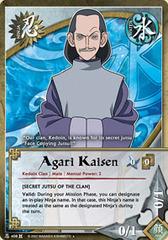 Agari Kaisen - N-408 - Uncommon - 1st Edition