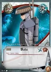 Baiu - N-077 - Common - 1st Edition