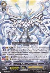 Sanctuary of Light, Brightness Dragon - PR/0102EN-B - PR (BT14 Promo)