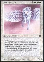Petra Sphinx