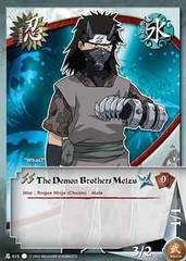 The Demon Brothers - Meizu - N-015 - Common - 1st Edition