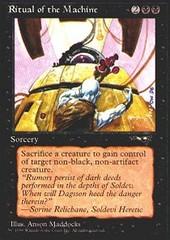 Ritual of the Machine (RL)
