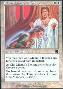 Cho-Mannos Blessing