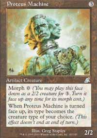 Proteus Machine