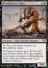Bloodthirsty Ogre on Channel Fireball