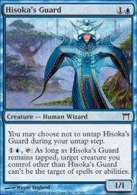 Hisokas Guard