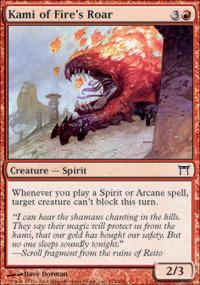 Kami of Fires Roar