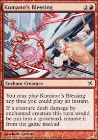 Kumanos Blessing
