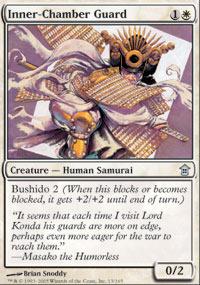 Inner-Chamber Guard