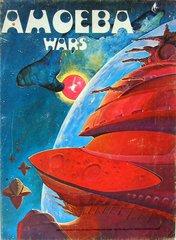 Amoeba Wars