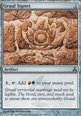 Gruul Signet on Channel Fireball