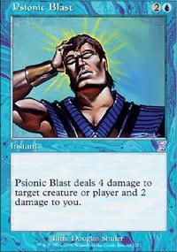 Psionic Blast