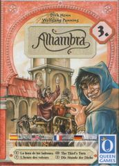 Alhambra: Thief's Turn