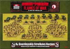 8y Gvardeyskiy Strelkovy Korpus