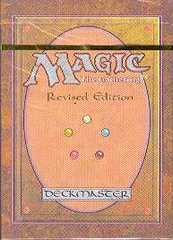 MTG 3rd Edition (Revised) Tournament Starter Deck
