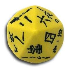 D-10 Japanese Yellow & Black 5 Dice set