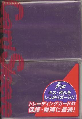 Aclass Transluscent Pack of 100 in Purple