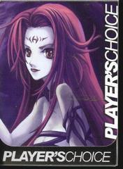 Players Choice Anime Vampire Girl Deck Box