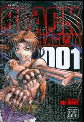 Black Lagoon Graphic Novel Vol 01 (Mature Readers)