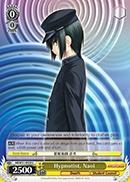 AB/W31-E020 U Hypnotist, Naoi