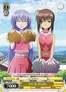 Irie & Hisako - AB/W31-E042 - C